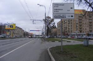 Фото Информационные дорожные знаки индивидуального проектирования
