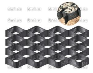Фото Георешетка размер ячеки по диагонали 300х300