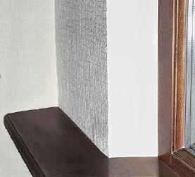 Фото Подоконник деревянный из дуба толщина 40 мм, длина до 1900 мм