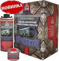 Сверхпрочное защитное полиуретановое покрытие - Бронекор