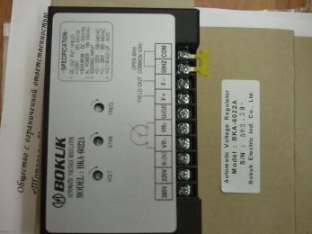 Автоматический регулятор напряжения BKA6022A