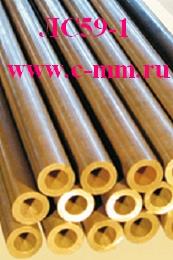 Труба бронзовая БрАЖМц10-3-1,5; БрАЖН10-4-4