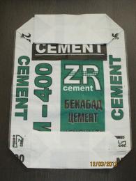 Клапанные полипропиленовые мешки для 25 кг цемента