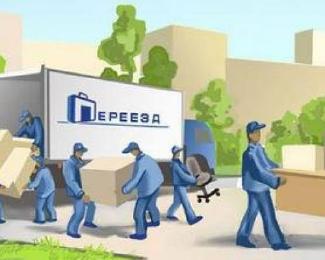Грузоперевозки в Челябинске (газели, вывоз мусора, переезд, газель)