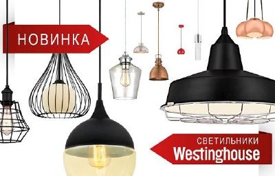 Новая продукция - подвесные светильники (подвесы) Pedant Westinghouse