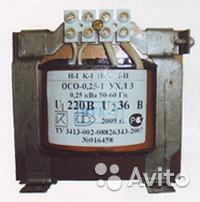 Осо-0.25 трансформатор