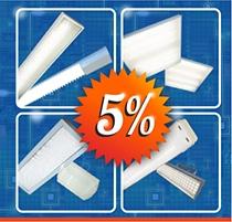 Акция - скидка 5% от счета конкурентов на светильники!