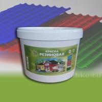 Резиновая краска оптом и в розницу по цене производителя