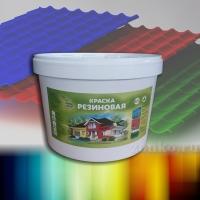 Резиновая краска оптом и в розницу по цене производителя. Цвета по RAL