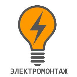 Монтаж любых типов освещения, промышленное освещение