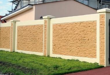 Забор , эксклюзивное предложение
