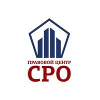 Вступление в СРО, оформление специалистов в НРС