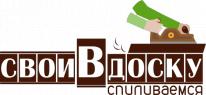 Продажа ПИЛОМАТЕРИАЛА из сибирской лиственницы и сосны, от прямого ПРОИЗВОДИТЕЛЯ со слада в Краснодаре.