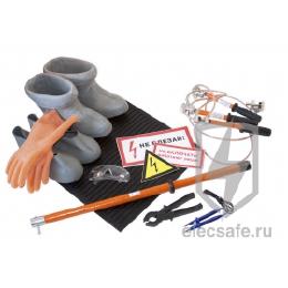 (КСЗ-1) Комплект средств защиты до 1000 В (КСЗ-1)