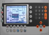предоставляет полный спектр услуг, связанный с автоматизацией систем управления технологических процессов и...