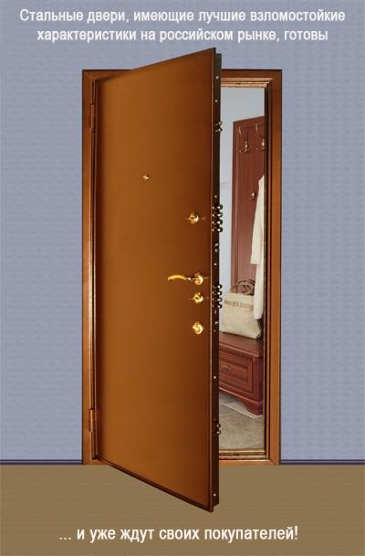 металлические двери сейф