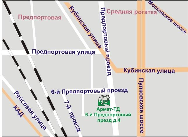 метро московская улица кубинская 75 время пешком куртки,штаны, перчатки, защита
