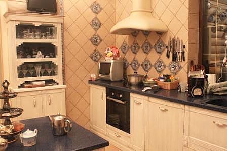 в стиле Прованс для интерьера кухни.