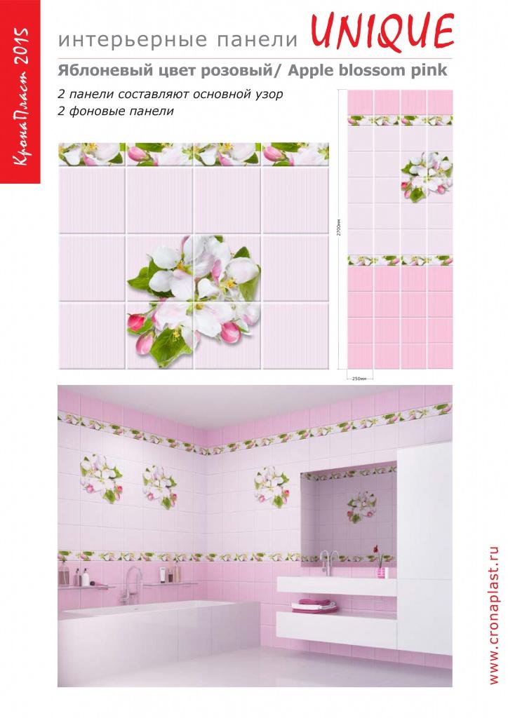 Панели пвх стеновые цветы