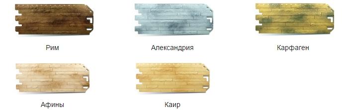 Сайдинг КИРПИЧ-АНТИК фото