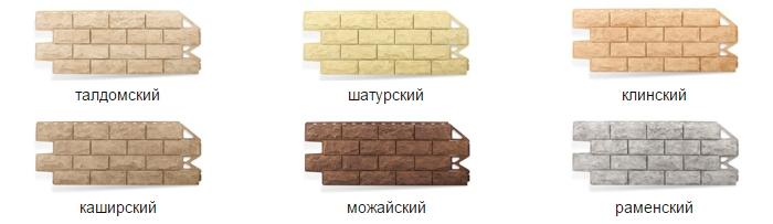фагот фасадная панель фото